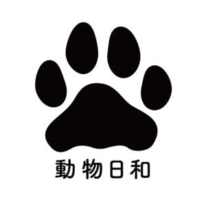 動物日和ロゴ